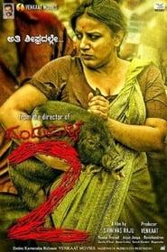 Dandupalya 2 Torrent Download