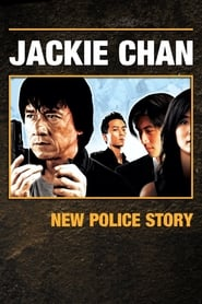 Filmcover von New Police Story