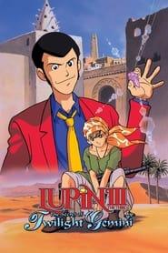 Lupin the Third: The Secret of Twilight Gemini (1996)