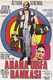 Adana Urfa Bankası (1984)