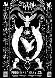 Spiritual Letters (2021)