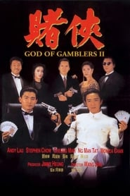 God of Gamblers II (1990) คนตัดคน 2