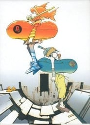 デジタルジュース 2002