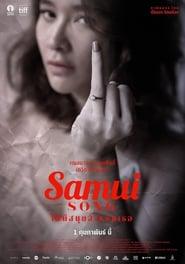 Canção de Samui Legendado Online