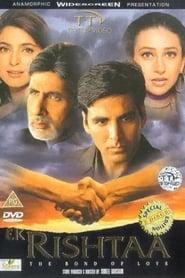 مترجم أونلاين و تحميل Ek Rishtaa: The Bond of Love 2001 مشاهدة فيلم