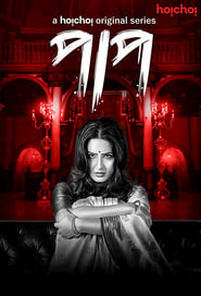 Paap S01 2019 HoiChoi Web Series Hindi MX WebRip All Episodes 80mb 480p 250mb 720p 500mb 1080p