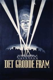 Det grodde fram: Trondheim 1940-1945 (1947)