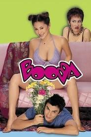 Watch Booba (2001)