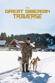 The Great Siberian Traverse 2015