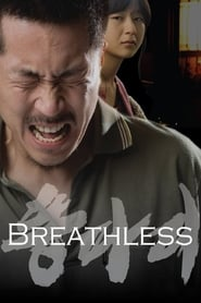 Poster Breathless 2009