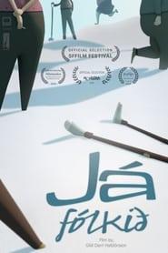 Já-Fólkið (2020)