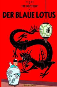 Tim und Struppi – Der blaue Lotus (1991)