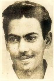 Zahir Raihan