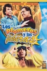 Los plomeros y las ficheras (1988)
