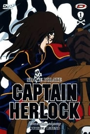 Captain Herlock: The Endless Odyssey 2002