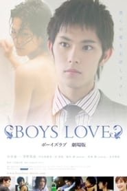 Boys Love The Movie (2007)