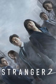 Stranger Season 2 Episode 13