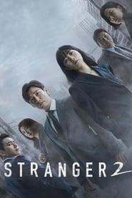 Poster Stranger 2020