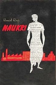 Naukari 1954 Hindi Movie MX WebRip 300mb 480p 1GB 720p 3GB 1080p