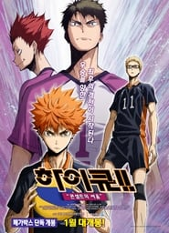 Poster Haikyuu!! Movie 4: Battle of Concepts