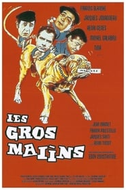 film Les gros malins streaming