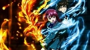 Kaze No Stigma en streaming