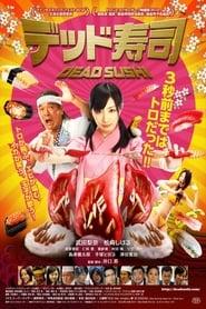 Dead Sushi (2012) Bluray 480p, 720p