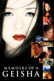 Poster for Memoirs of a Geisha