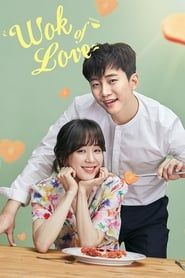 Wok of Love Season 1 Episode 25