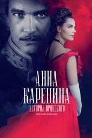 Anna Karenina – Wronskis Geschichte (2017)