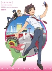 Sarazanmai Season 1 Episode 9