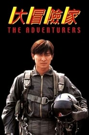 The Adventurers (1995) BluRay 480p, 720p