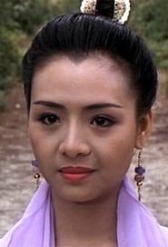 Amy Yip