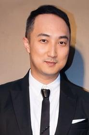 Lester Hsi