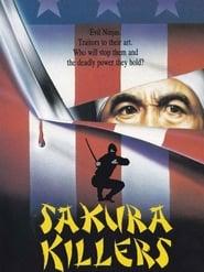 Nom de code : Sakura 1987