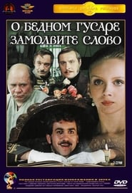 Say a Word for the Poor Hussar (1980)