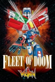 Voltron: Fleet of Doom 1986