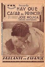 Hay que casar al príncipe 1931