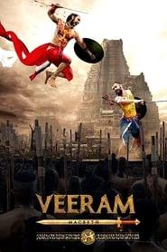 Poster Veeram 2016