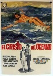 El Cristo del océano (1971)