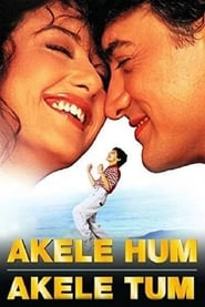 Akele Hum Akele Tum 1995 Hindi Movie AMZN WebRip 400mb 480p 1.3GB 720p 4GB 12GB 1080p