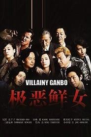 Villiany Ganbo