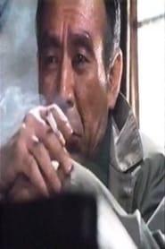Hisashi Yokomori