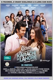 کراچی سے لاہور 2015