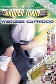 Groper Train: Wedding Capriccio (1984)