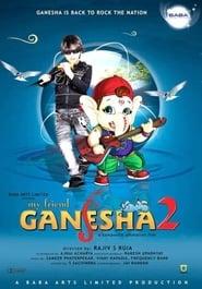 My Friend Ganesha 2 2008