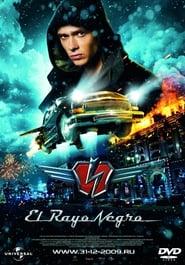El Rayo Negro (2009)
