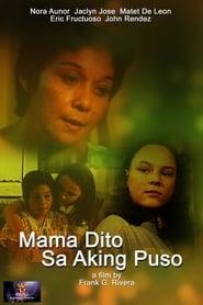 Watch Mama dito sa aking puso (1997)