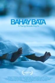 Bahay Bata 2011