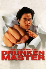 Poster for The Legend of Drunken Master
